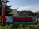 Zdjęcie 14 - AUTOLIN MOTO SERWIS Kielce